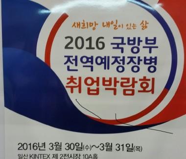 20160330_포스터.jpg
